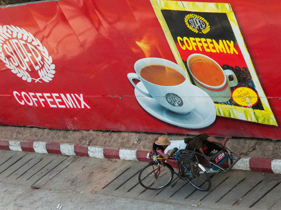 Jetzt einen Kaffee...