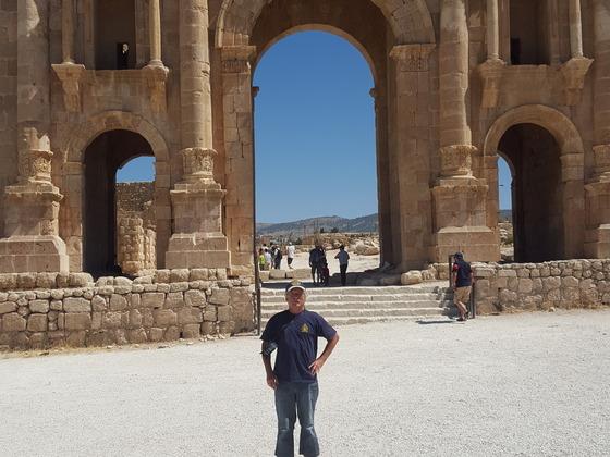 Hadriansbogen