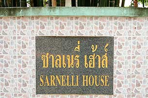 Sarnelli House - Click for large image !